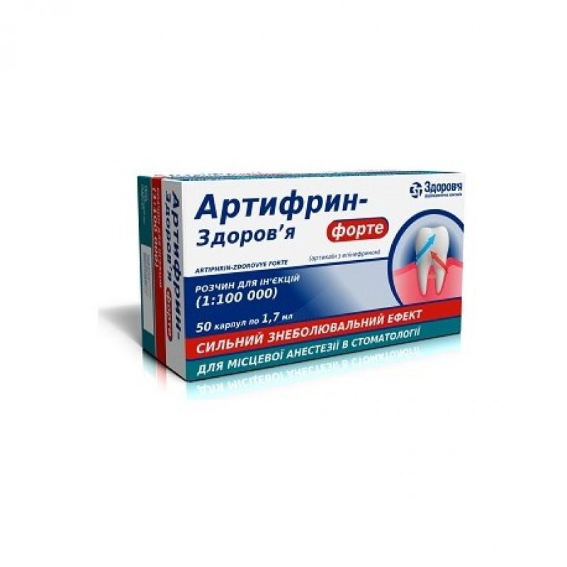 Артифрин-Здоровье Форте 4% (1:100 000) в карпулах 50шт