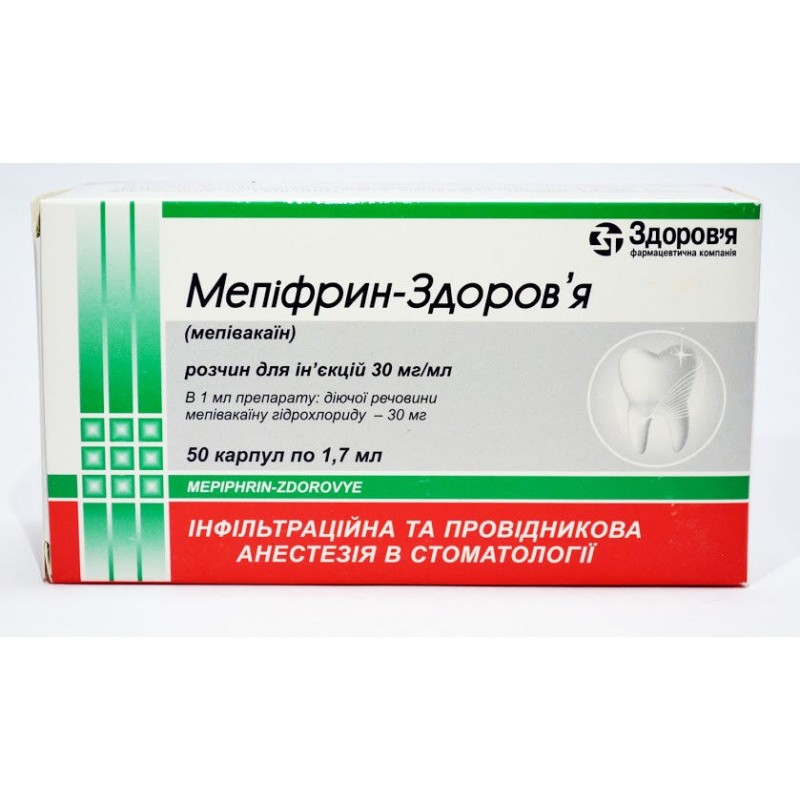 Мепифрин-Здоровье 3% (без сосудосуж. компонента) в карпулах 50шт