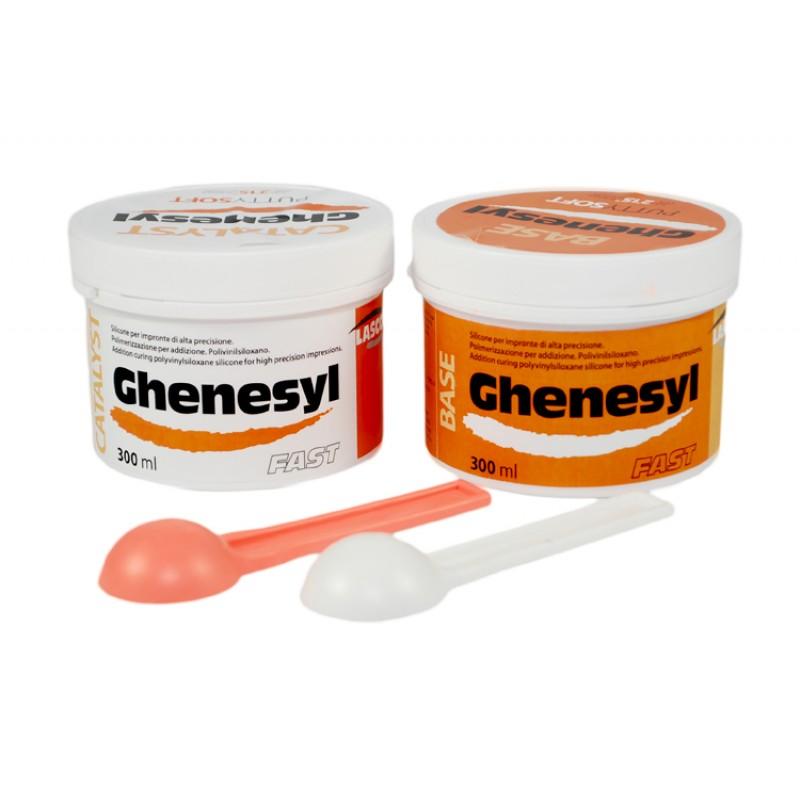 Дженесил комплект (Ghenesyl kit)