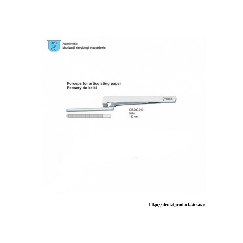 Держатель артикуляционной бумаги DR.700.010