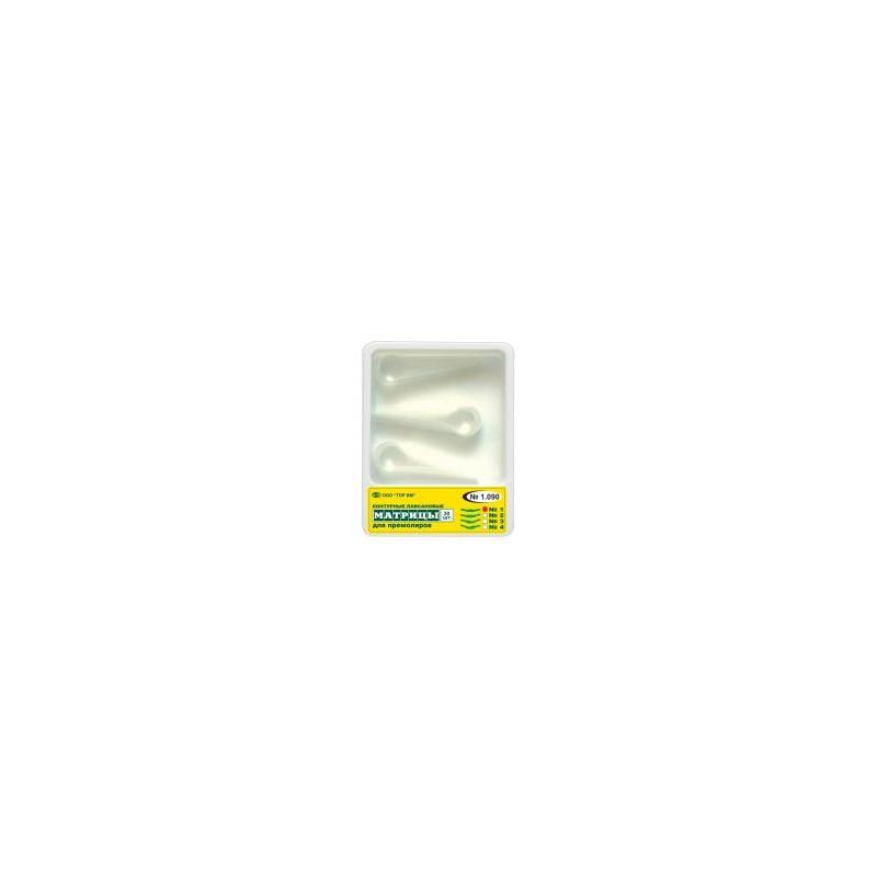 1.090 (1,2,3,4) Матрицы контурные лавсановые для премоляров одной формы 30 шт., ТОР ВМ