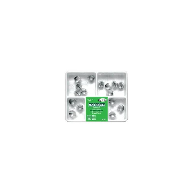 1.195 Матрицы контурные лавсановые с фиксатором для моляров