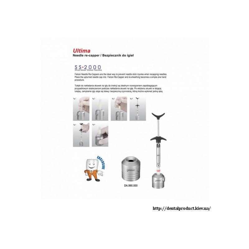 Подставка для игл и карпульных шприцов DA.990.000