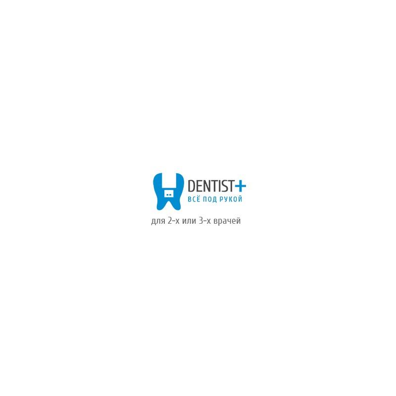 Dentist+ Программное обеспечение