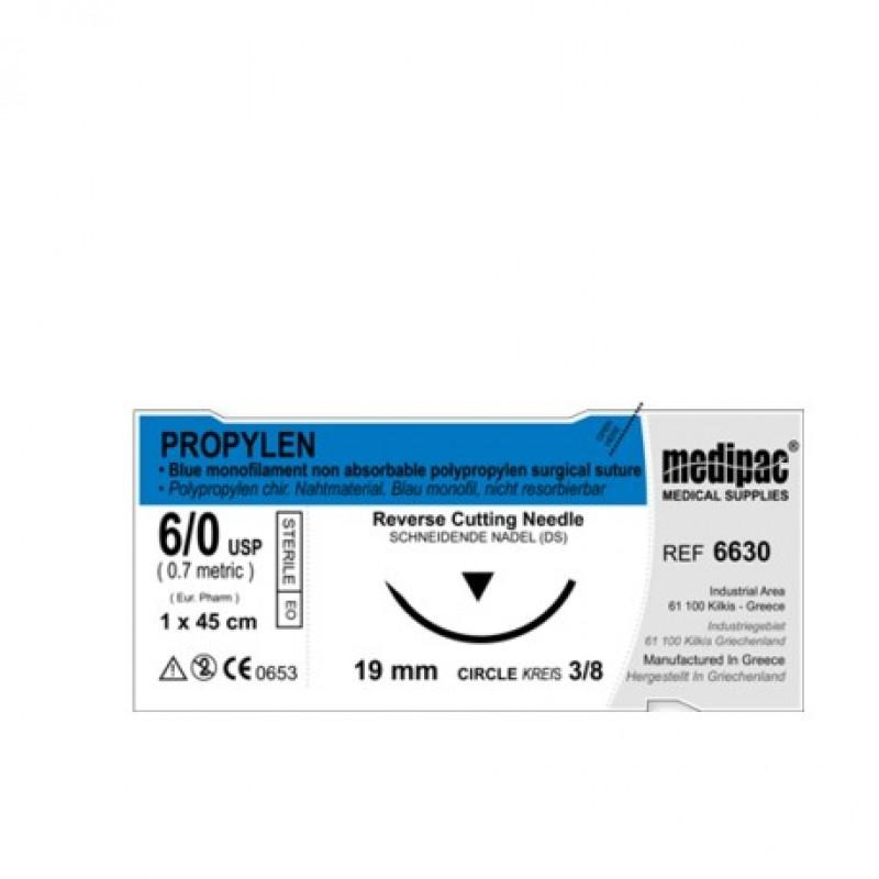 Пропилен шовный материал (Propylen)